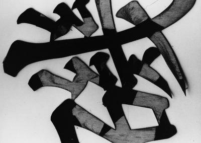 Calligraphy, 1970